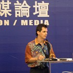 Mark-lecturing-in-China-150×150